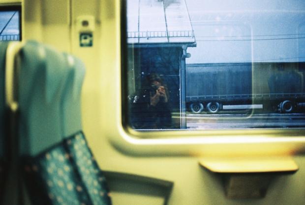 train_vlak
