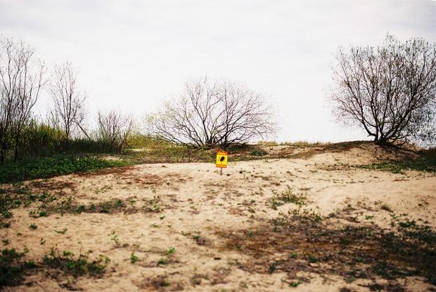 33-rezerwat-przyrody-mewia-lacha